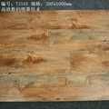 Hot Sell New Design Wooden Floor Tile 3D