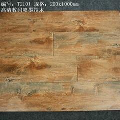 高档全瓷木纹砖 仿木地板瓷砖 100*20cm 客厅地面砖