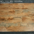 Hot Sell Full Polished  Wooden Tiles ,Floor Tiles ,100*20cm LM21104
