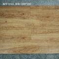 厂家直销高档全瓷木纹砖 木地板瓷砖 防滑砖 客厅瓷砖