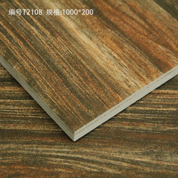 Hot Sell Wooden Tiles Ceramic Flooring Tiles  200*1000mm  4