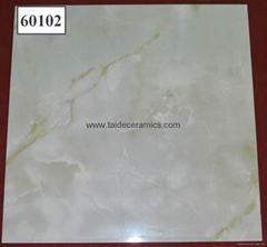 Glazed Floor Tiles 600*600mm 60102