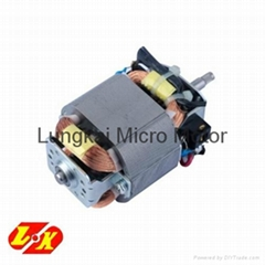 Factory directly AC universal motor for coffee mill,dryer,soymilk maker,mixer