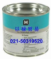 供應道康寧原裝進口MOLYKOTE Cu-7439 銅油膏