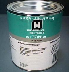 供應道康寧原裝進口MOLYKOTE P-40 潤滑油膏