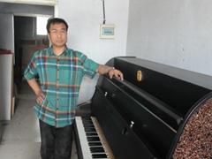 哈尔滨市甲壳虫钢琴厂