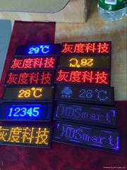 Programmable LED Name Badge HD-NT48R