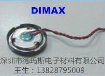 耳机背部焊点保护UV胶水