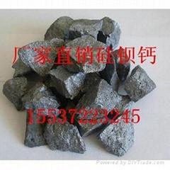 生产供应硅钡钙合金