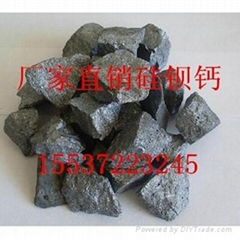 生產供應硅鋇鈣合金