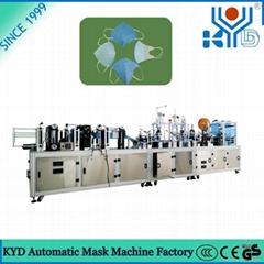 Fully automated C type anti-dust mask making machine