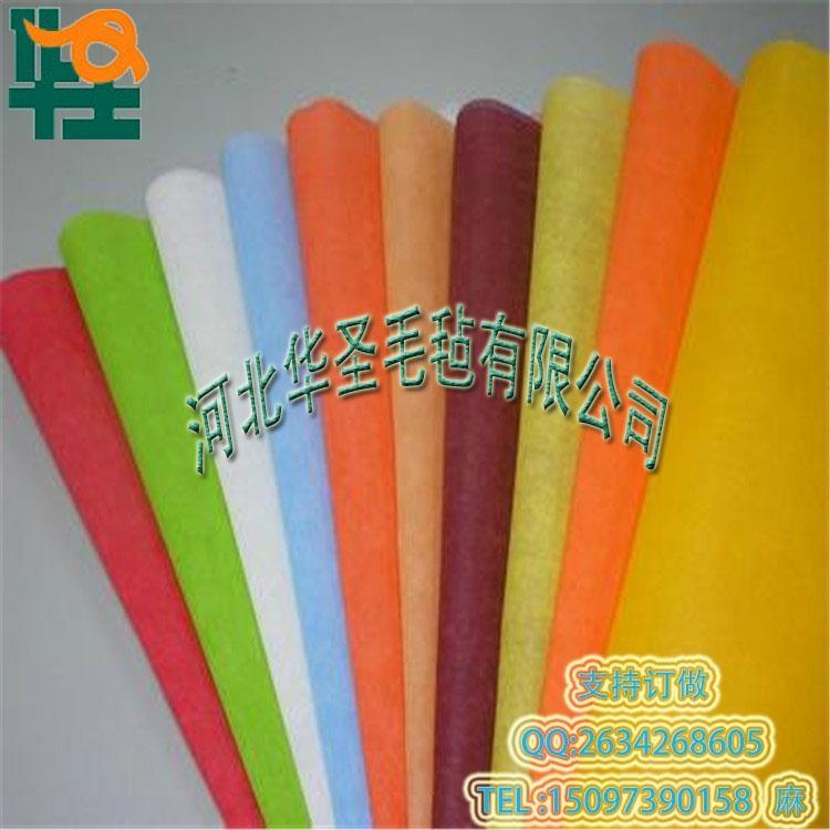 彩色毛氈布  1