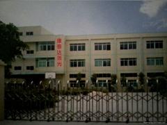 深圳市康泰达激光科技有限公司