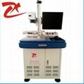 供应光纤激光打标机激光刻字标刻机 1