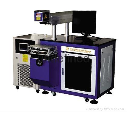 供应半导体激光打标机 1