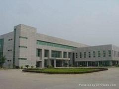 Anpingxian yaodong wire mesh products co., LTD