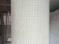 fiberglass mesh 1m*50m