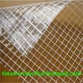 Coated Alkaline-Resistant Fiberglass