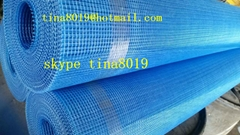 Thermal insulation products diytrade china manufacturers for Fiberglass thermal insulation