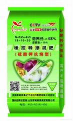 小蘋果大蒜專用肥  硫酸鉀控釋肥  蔬菜瓜果控釋肥