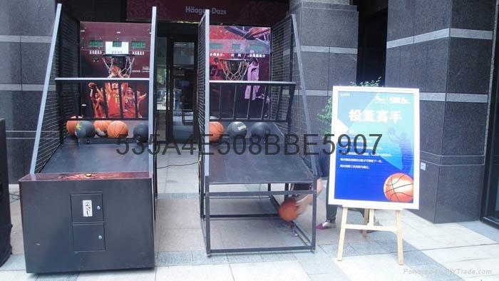 篮球机 4