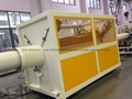 PVC pipe extrusion line(pipe making machine) 5