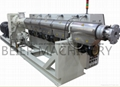 BRD Single screw extruder(plastic