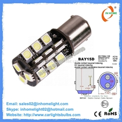 Super Bright 5050 SMD Blue LED Brake Light Bulbs Flashing Warning