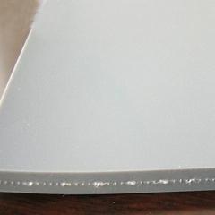 1.5mm rubber sheet white