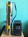 Solar Pump System Solar Water Pump Irrigation Solar