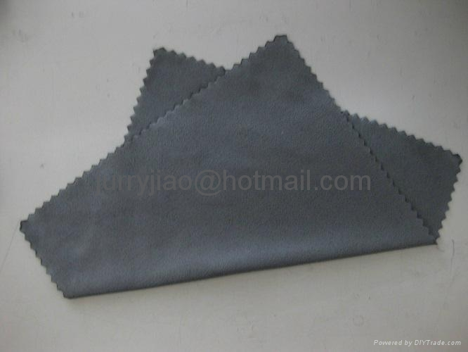 eyeglasses cleaning cloth 2