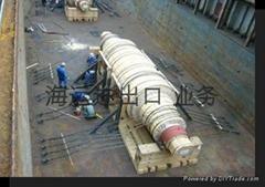 Ocean Import & Export