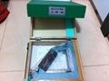磁石水准器