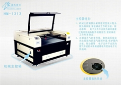 供應廣州亞克力布料皮革激光雕刻切割機HM-1313