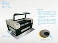 广州汕头木板激光切割刀模机
