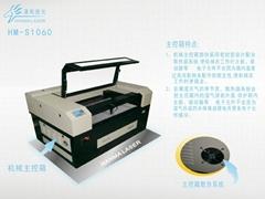 廣州汕頭木板激光切割刀模機
