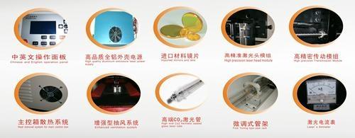 供应广州性能稳定的激光刀模机HM-D1215 4