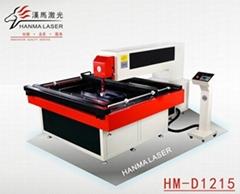 供应广州性能稳定的激光刀模机HM-D1215