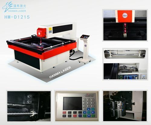 供应广州性能稳定的激光刀模机HM-D1215 2