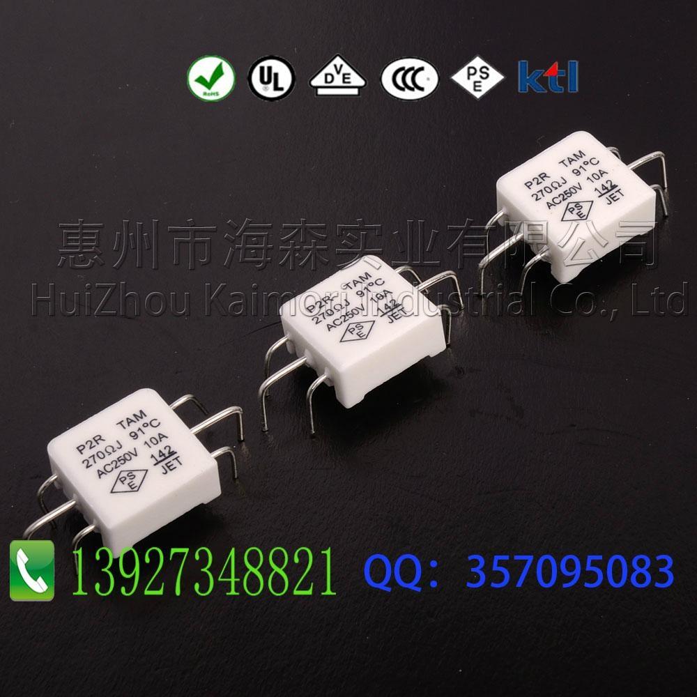 TAM田村水泥电阻器 P2R 中国区一级代理   3