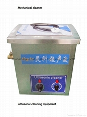 ULTRASONIC CLEANING MACHINE FOR PRINT INDUSTRY