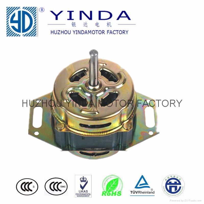 fully automatic washing machine motor 2