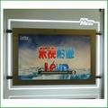 USB Import Acrylic LCD Screen Advertising Player Light Box 2