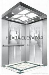 VVVF Drive Passenger Elevator