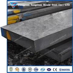 D2/1.2379 SKD11 Steel sheets