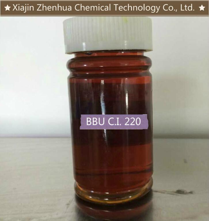BBU 220 Liquid Optical Brightener Agent /Fluorescent Brightener 1