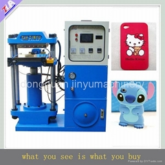 China supplier silicone phone case making machine