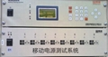 Portable Rechargeable power pack tester Neware China