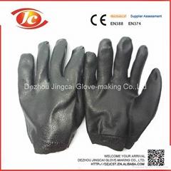 26cm kintting wrist  black work PVC gloves