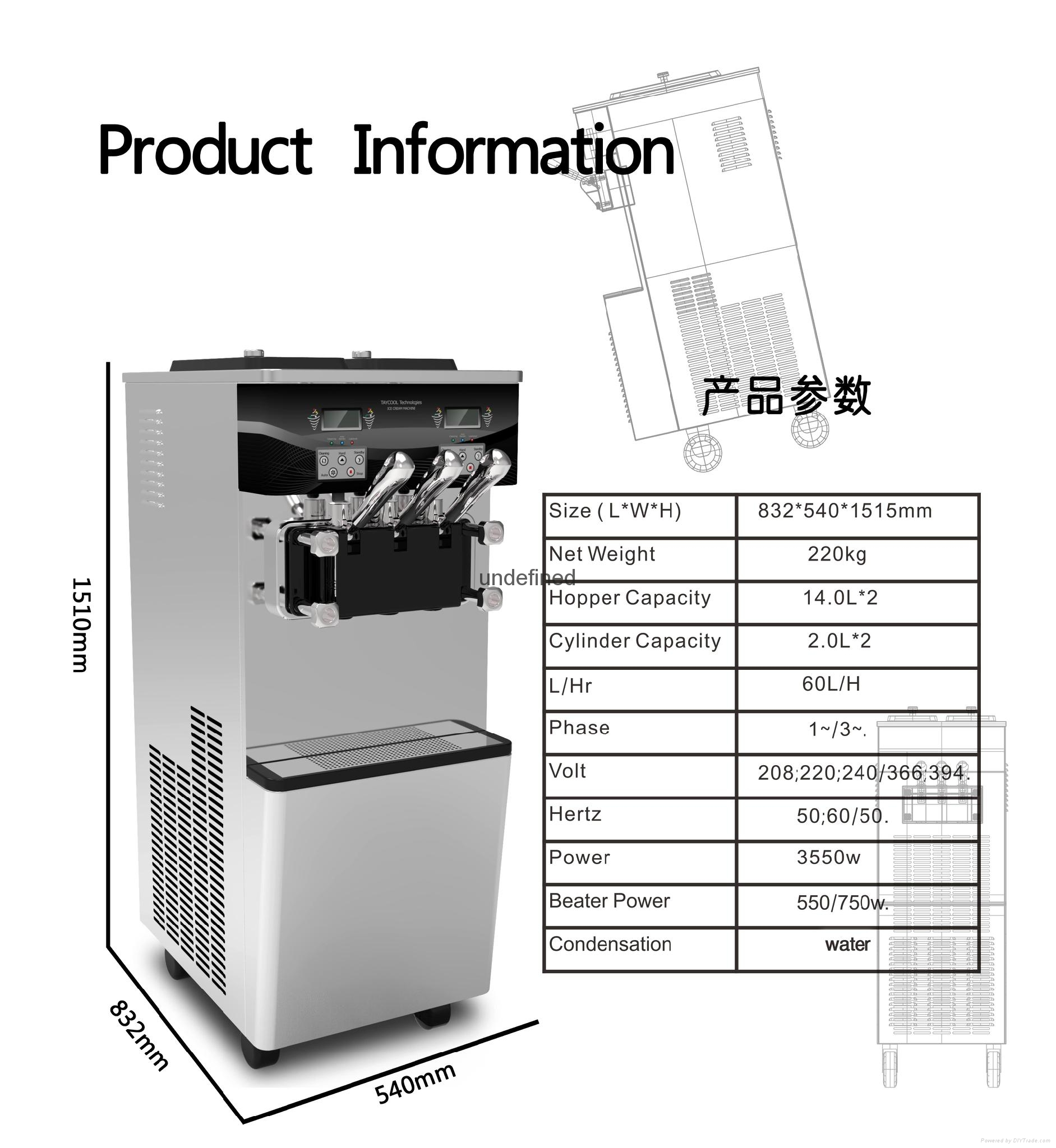 Taycool Independent control system soft ice cream machine with water cooling sys 2